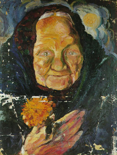 1918 Portrait of Lucia by Salvador Dali